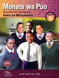 Picture of Monate wa Puo Kereiti 8 Buka Ya Morutwana