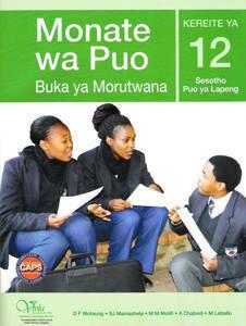 Picture of Monate wa Puo Kereiti 12 Buka Ya Morutwana