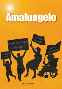 Picture of Amalungelo - M.O. Mbatha